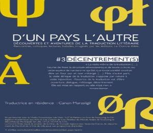 Participation au colloque «Décentrements» – 13/10/2017